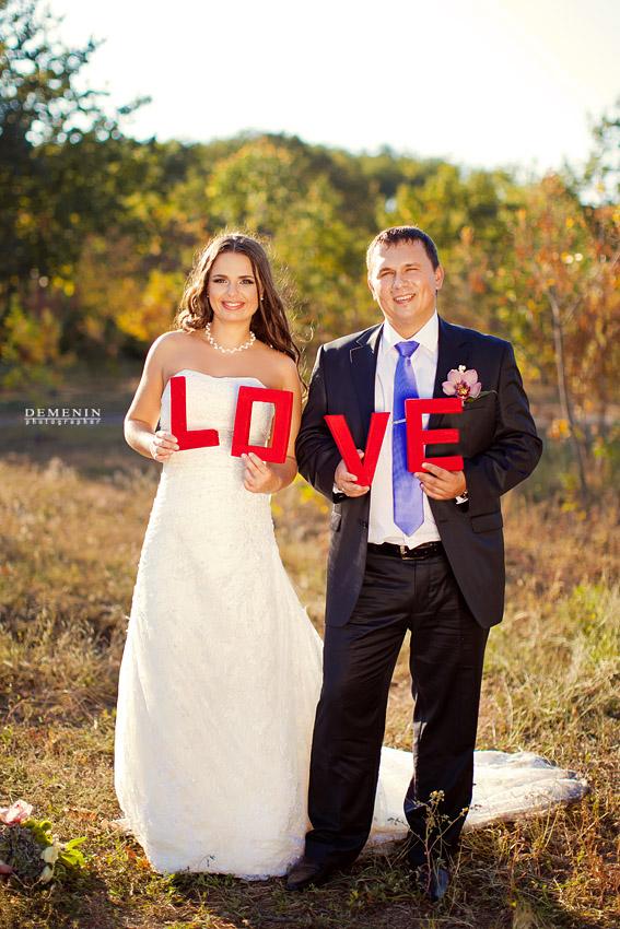 Wedding 2012